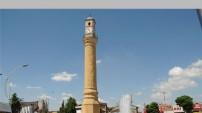Arsa Fiyatlarının Tavan Yaptığı 10 Bölge