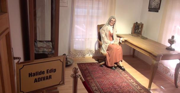 Sakarya Meydan Muharebesi Halide Edip Adıvar ve Kadın Kahramanlar Müzesi