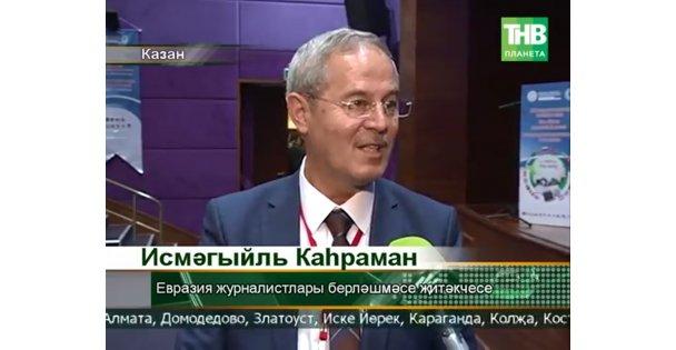 Tataristan medyasından Gazeteciler şurasına büyük ilgi
