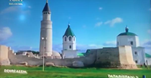 TGRT`de Tataristan Kazan Belgeselimiz Yayınlanıyor