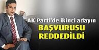 AK Parti Dilovasında ikinci adayın başvurusu reddedildi