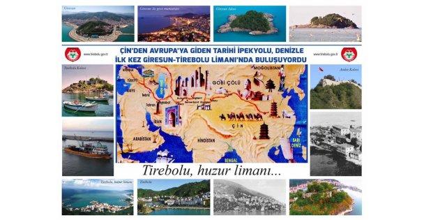 Türkistandan Endülüs`e Kültür Coğrafyamız